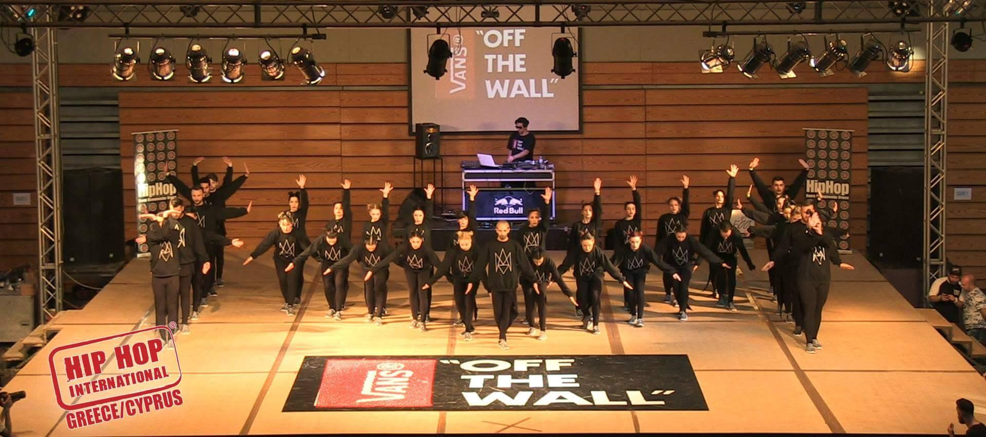 Hip Hop International 2016 | House Of Drama | 2nd place